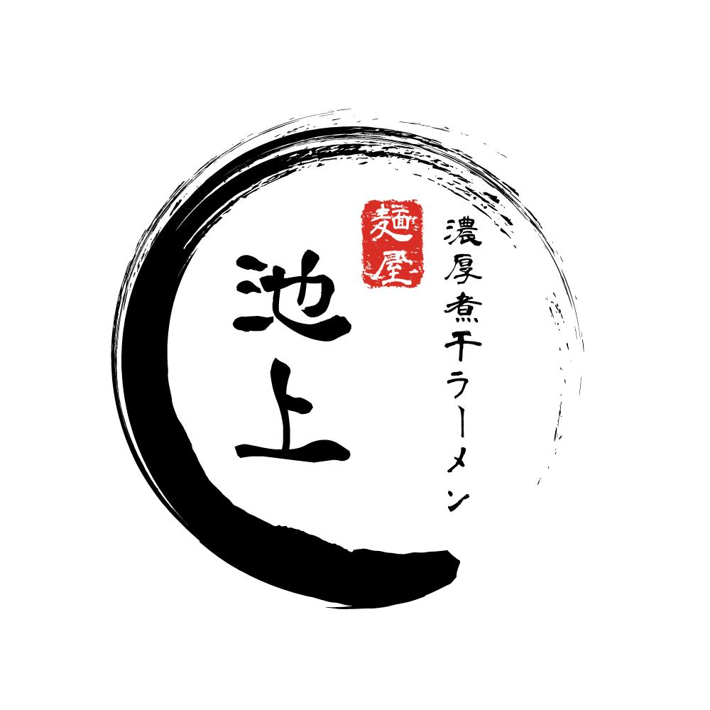ramen_logo